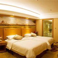 維也納酒店(北京平谷區政府店)酒店預訂