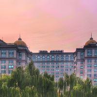 北京璞邸酒店酒店預訂
