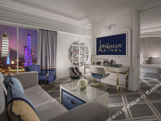澳門巴黎人酒店(The Parisian Macao)香檳大床套房