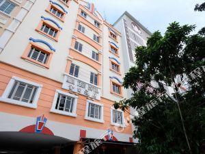 金田酒店(Kim Tian Hotel)