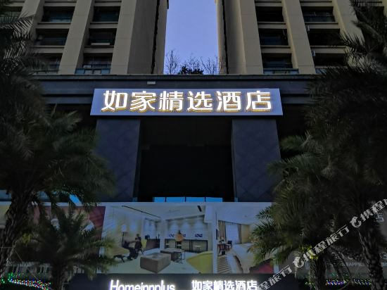 Home Inn Plus (Kunming Dian Lake Haigeng Park Guangfu Road)