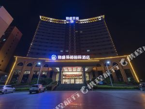 永興和盛榮裕國際酒店