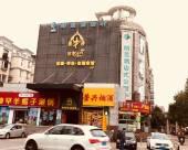 上海朗昱酒店