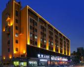 24H雅緻酒店(東莞道滘店)