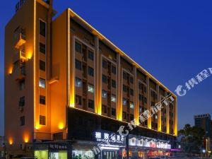 東莞雅緻酒店(原明都酒店)(Elegant Hotel)