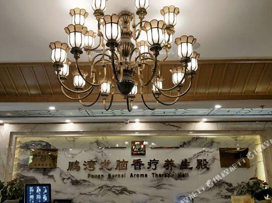 桔子酒店·精選(深圳羅湖店)(Orange Hotel Select (Shenzhen Luohu))其他