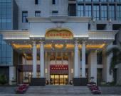 維也納國際酒店(儋州鼎尚廣場店)