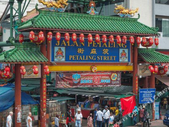 吉隆坡中央藝術坊彩鴻酒店(Travelodge Central Market (Formerly Known As GEO Hotel))周邊圖片