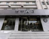 全季酒店(上海北新涇地鐵站店)