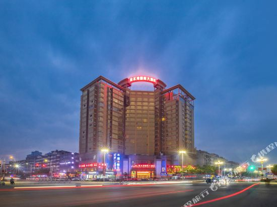 Jinshuiwan International Hotel (Guilin North High-speed Railway Station)