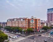 漢庭酒店(嘉興月河老街店)