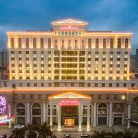 深圳東方半山酒店酒店預訂