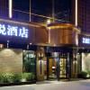 上海臻悅酒店