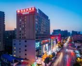 維也納酒店(衡陽火車站店)