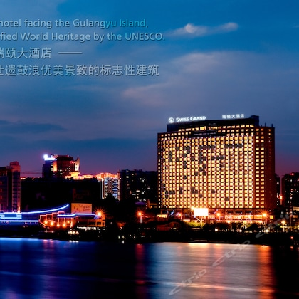 Swiss Grand Xiamen