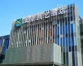 北京凱藝酒店