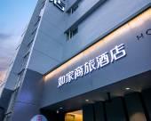 如家商旅酒店(上海長壽路地鐵站店)