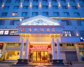 維也納酒店(深圳桃源居店)