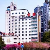 郴州金源酒店(原郴州王朝商務酒店)