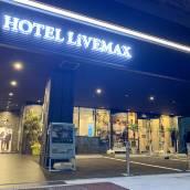 Hotel Livemax名古屋櫻通口
