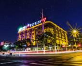 烏魯木齊福克吉瑞酒店