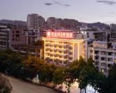 維也納3好酒店(梧州潘塘店)