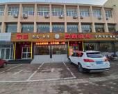 莒南品韻時光酒店