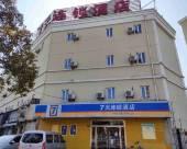 7天連鎖酒店(上海世博楊高南路地鐵站店)