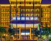 鄭州凱旋國際酒店