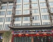 鎮沅恒江酒店