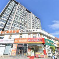 布丁(北京火車南站店)酒店預訂