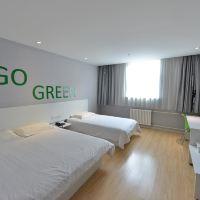 莫泰168(北京立水橋地鐵站店)酒店預訂