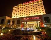 信陽信閤中州國際飯店