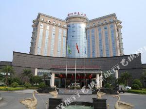 邵陽華泰國際大酒店