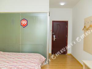 99旅館連鎖(曲阜三孔店)