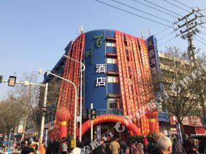 周口百川酒店