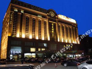 上海虹橋書香世家酒店