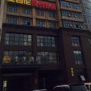 全季酒店(泰興大慶中路店)