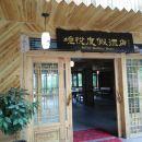 龍勝境悅度假酒店