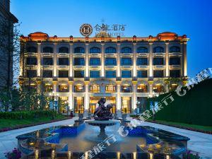 太原合生酒店
