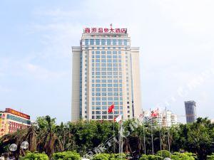 海口鑫源温泉大酒店