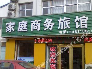 桃村家庭商務賓館