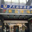 7天連鎖酒店(常熟客運北站店)