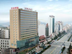 巴中江北賓館