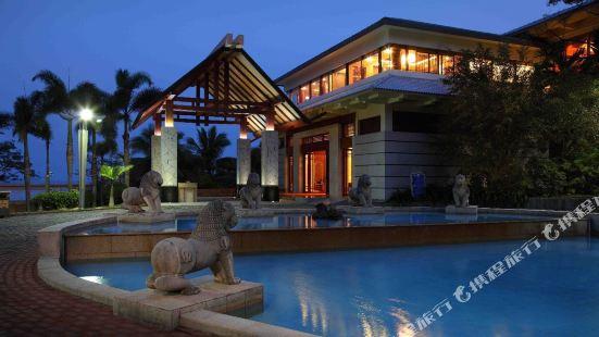 Nanshan Leisure Villas