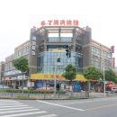 布丁(上海浦東機場野生動物園大學城店)(Pod Inn Shanghai Pudong Airport Safari Park University City)