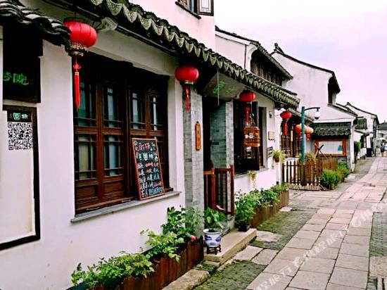 上海柿園客棧