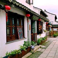 上海柿園客棧酒店預訂