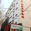 錦州王府客家Ⅱ彩虹商務酒店