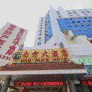 莆田南方大酒店